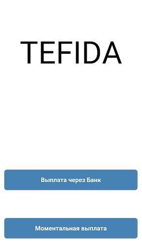 TEFIDA  screenshots 1