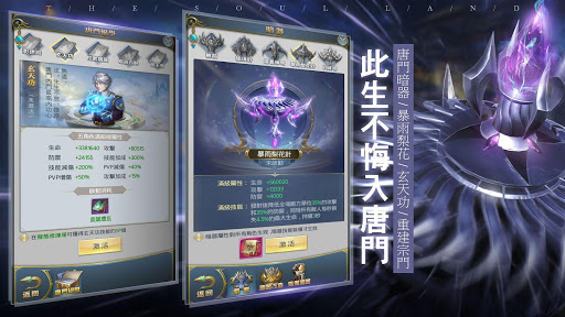u6597u7f85u5927u9678  screenshots 10