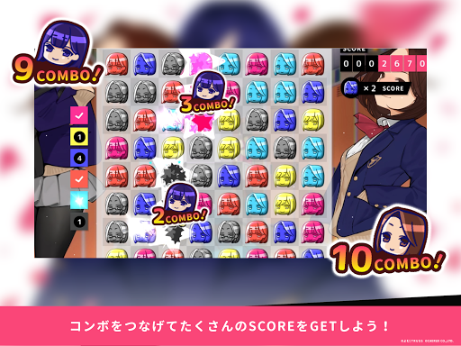 ASOBU TIGHTS u30fcPUZZLE LESSONu30fc screenshots 8