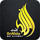 Download Annida Mp3 Offline For PC Windows and Mac