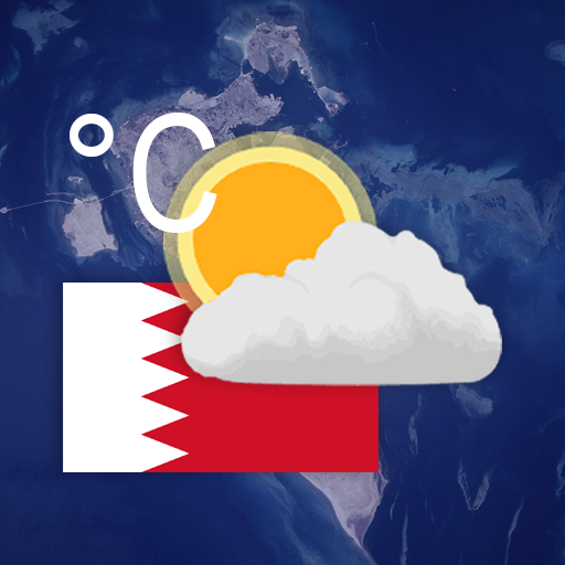 Bahrain Weather Alerts - No ads