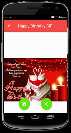 Happy Birthday GIF 13.0 Screenshots 4