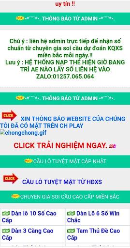 Bu1ea1ch thu1ee7 lu00f4 u0111u1ec1 - Thu1ea7n lu00f4 soi cu1ea7u -Miu1ec1n bu1eafc 1.0 screenshots 1