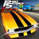Pro Series Drag Racing - Androidアプリ