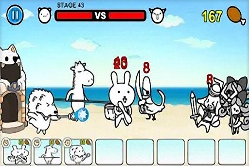 Milky Animals Cute Game screenshots 5