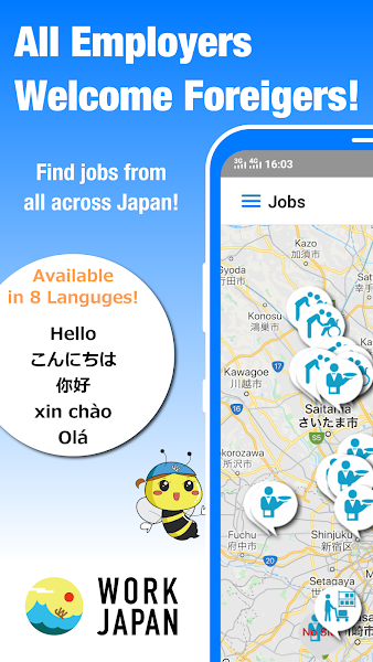 Foreigner Friendly Jobs in Japan!