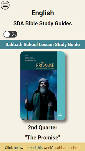 SDA Bible Study Guides  screenshots 3