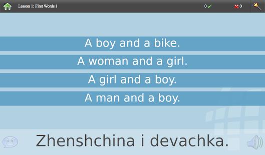 L-Lingo Learn Russian