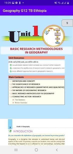 Geography Grade 12 Textbook for Ethiopia 12 Grade screenshot 2