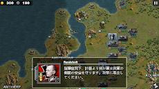 将軍の栄光 - 二戦軍事ゲームのおすすめ画像1