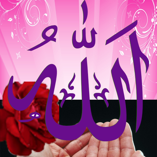 Allah Live Wallpaper ! For PC Windows (7, 8, 10 and 10x) & Mac Computer