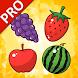 果物図鑑 PRO (英語学習) - Androidアプリ