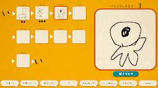 イラストチェイナー - 絵しりとりオンラインお絵かきゲームのおすすめ画像2