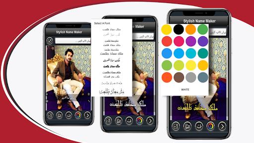 Urdu Stylish Name Maker-Urdu Name Art-Text Editor 1.2.3 Screenshots 4