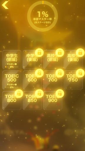 HAMARU English vocabulary study game 10.8.4 screenshots 7