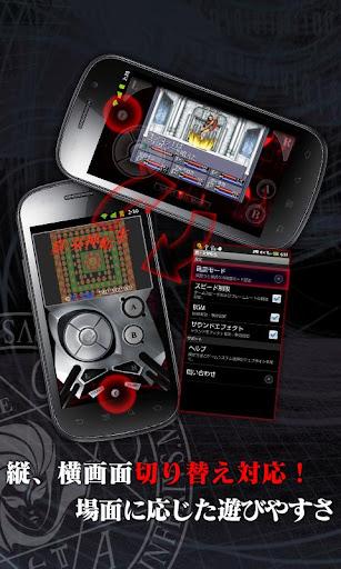 Shin Megami Tensei  screenshots 2