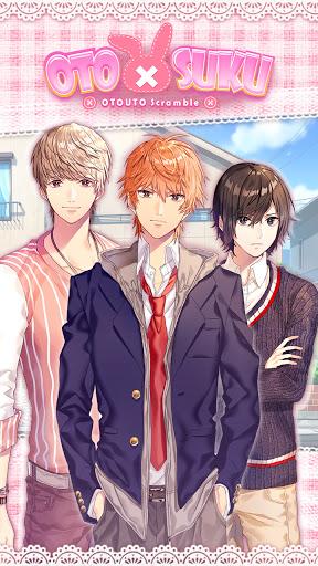 Otouto Scramble - Remake: Anime Boyfriend Romance  screenshots 1