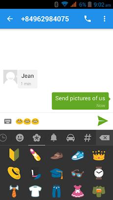 メッセージング -  SMSのおすすめ画像5