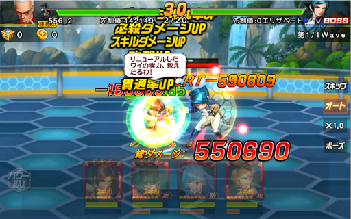 THE KING OF FIGHTERS '98UM OL  screenshots 6
