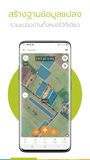 Ling - u0e41u0e2du0e1bu0e40u0e1eu0e37u0e48u0e2du0e01u0e32u0e23u0e40u0e01u0e29u0e15u0e23u0e14u0e34u0e08u0e34u0e17u0e31u0e25 android2mod screenshots 3
