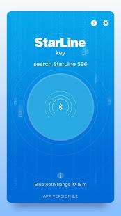 StarLine Key 2.3.1382 Screenshots 3