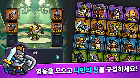 Idle Kingdom Defense Mod Apk 1.0.16 (Unlimited Money) 2