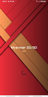 Myanmar 2D/3D (2020) 2.2 Screenshots 1