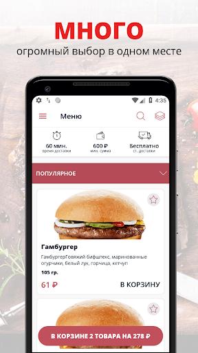 Happy Burger | Тверь 6.1.5 screenshots 1