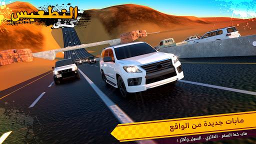 Télécharger Gratuit كنق التطعيس APK MOD (Astuce) screenshots 4