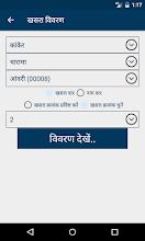 Bhuiyan screenshot thumbnail
