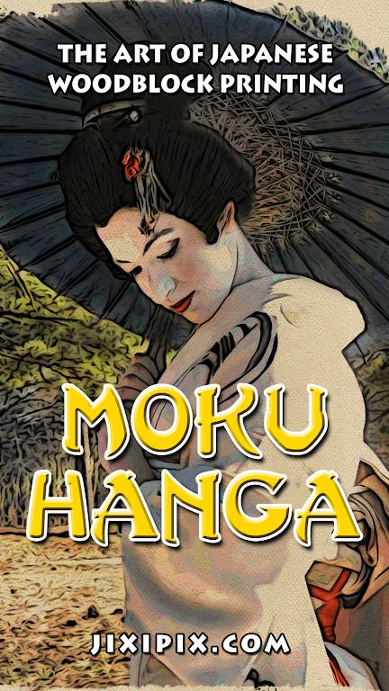 Moku Hanga  poster 0