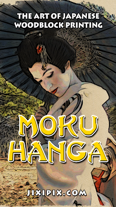 Moku Hangaのおすすめ画像1