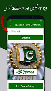 14 August Name DP Maker 2021
