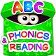 ABC nas Caixas! ABC Jogos Educativo para Crianças! para PC Windows