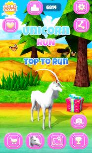 Unicorn Run  screenshots 1