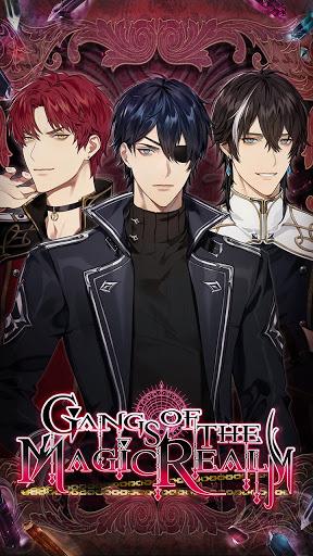 Gangs of the Magic Realm: Otome Romance Game  screenshots 1