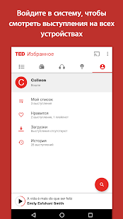 TED Screenshot