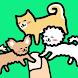 いぬとあそぶ - 癒しのわんこ育成ゲーム - Androidアプリ