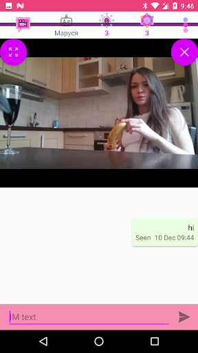 Random video chat 178.138.3 Screenshots 9