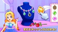 ベビーパンダのお姫様ジュエリーのデザインのおすすめ画像4
