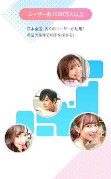 YYC-出会いが探せるマッチングアプリ!恋活・婚活・出会いアプリのおすすめ画像4