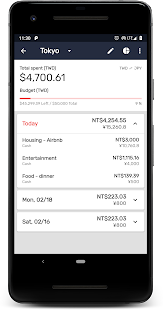 Currency: ✈️Exchange rates, Travel accounting&tags Screenshot