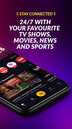 mjunoon.tv: Watch PSL 6 2021 Live and Free  Screenshots 2