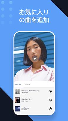 Filmr動画&画像編集アプリ:フィルターやトランジションのおすすめ画像4