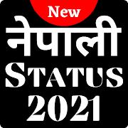 Nepali Status 2021