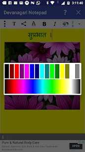Devanagari Notepad 3.3 MOD for Android 2