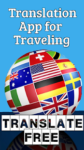 Haitian Creole - English Translator 2021