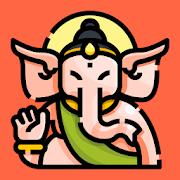 Hinduism Quiz