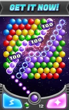 Bubble Shooter! Extremeのおすすめ画像5