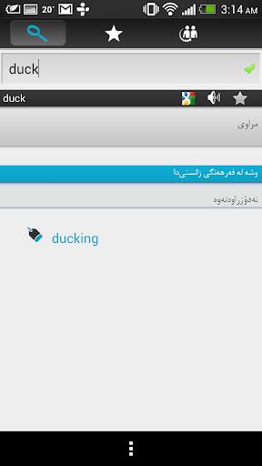 Ribaz English u2013 Kurdish Dict. Apk 2